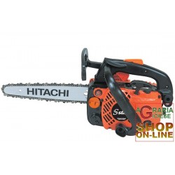 CHAINSAW FOR PRUNING, HITACHI CS25EC S CARVING