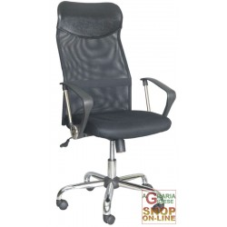 EXECUTIVE CHAIR SUN BLACK QZY-2501CX