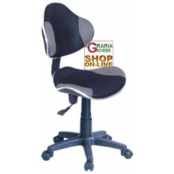 ELEGANT OFFICE CHAIR SWIVEL NEW ELVY BLACK-GREY