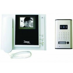 VIDEO INTERCOM KIT VD-200 WITH CAMERA