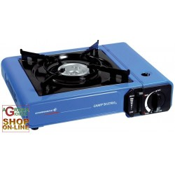 CAMPINGAZ PORTABLE COOKER BISTRO WATTS. 2300